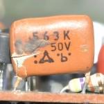Technics (テクニクス) SP-20 破損していたフィルムコンデンサ