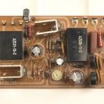 YAMAHA (ヤマハ) YP-1000 電源回路基板 部品面 オーバーホール前