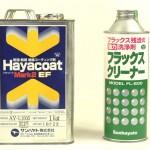 使用しているコーティング剤とクリーニング液