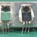 LUXMAN ラックスマン) PD121A 電源回路のパワートランジスタ